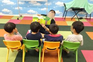 児童発達支援・放課後等デイサービスの写真
